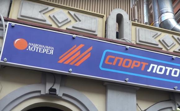 У Луцьку «Спорт-лото» порушує режим роботи