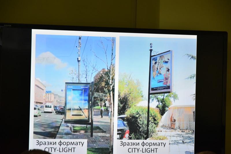 У Луцьку реформують розміщення зовнішньої реклами. ФОТО