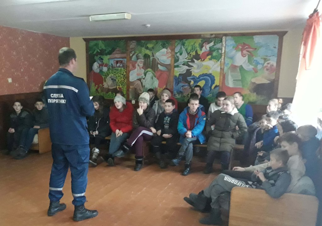 На Волині рятувальники провели зустріч з вихованцями школи-інтернату
