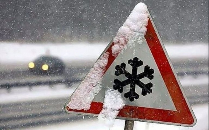 Волинян попереджають про ускладнення погодних умов