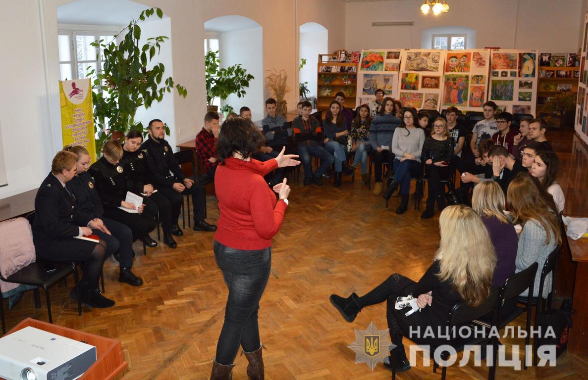 У Луцьку учні дізналися від поліції про різницю між фліртом та сексуальним домаганням