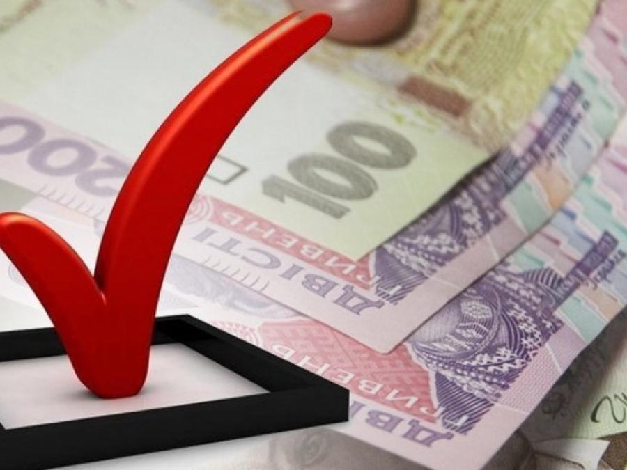 Погодили бюджет Луцька на 2019 рік