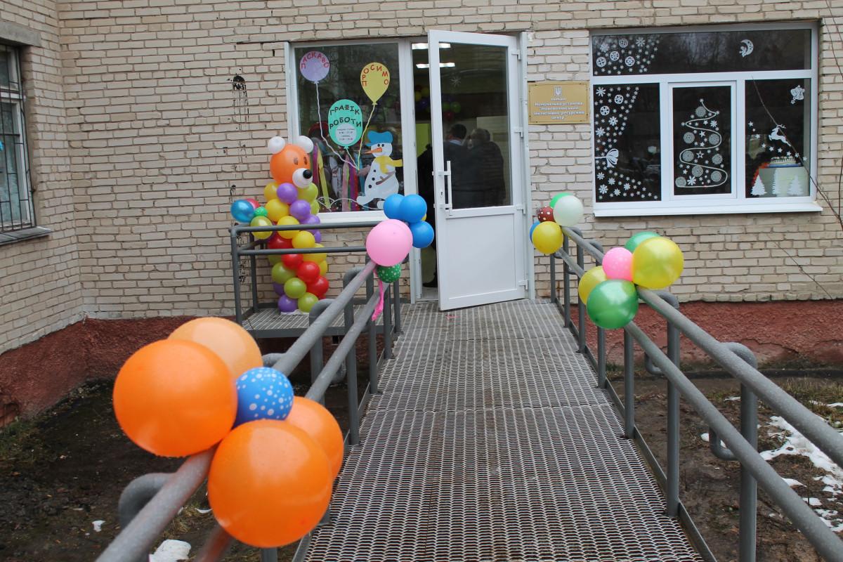 У Нововолинську відкрили просторий інклюзивно-ресурсний центр. ФОТО