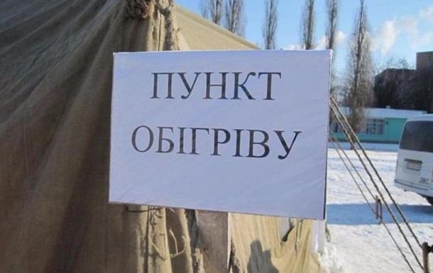 У Луцьку визначили, де можна зігрітись людям у люті морози