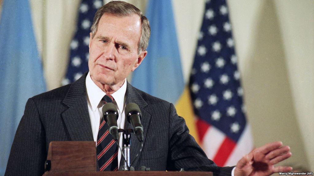 Помер 41-й президент США Джордж Буш-старший