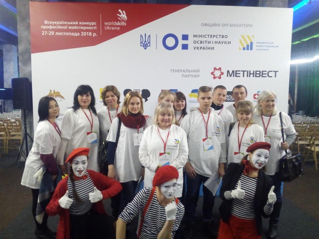 Талановита молодь гідно представила Волинь на Всеукраїнському конкурсі профмайстерності. ФОТО