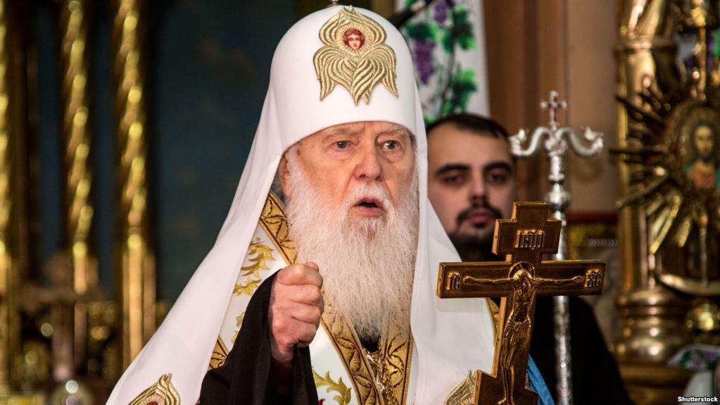 Філарет відповів на заяви митрополита Михаїла про шантаж