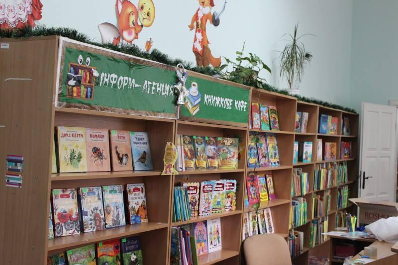 У Луцьку зроблять сучасну бібліотеку для дітей. ФОТО