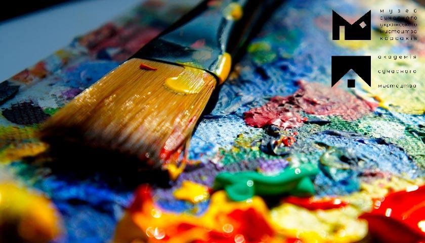 У Луцьку запрошують на серію майстер-класів з олійного живопису
