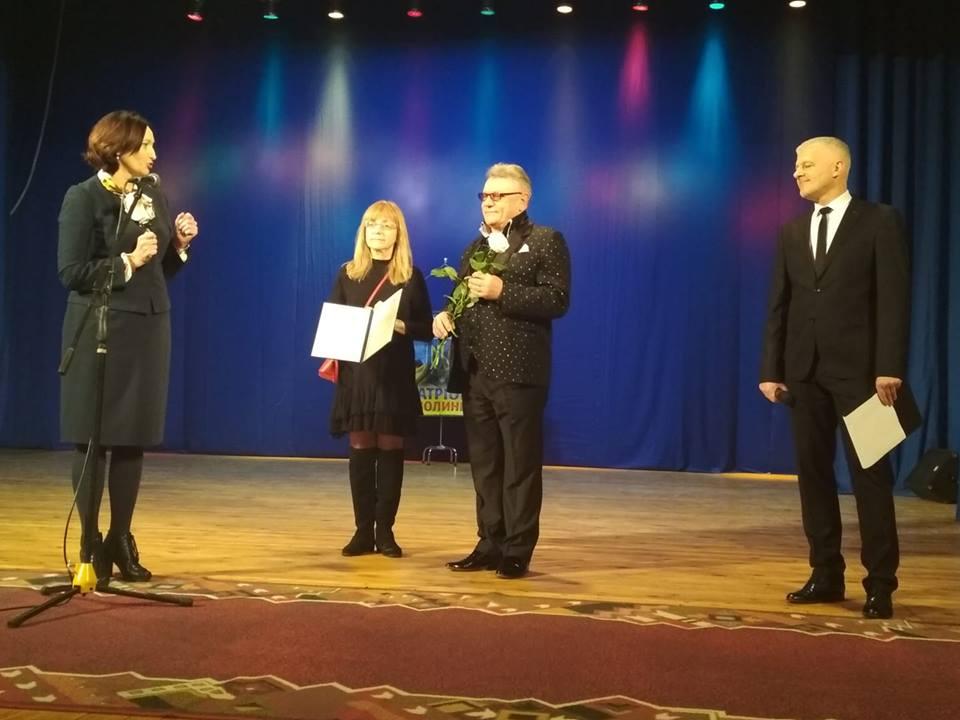 У Луцьку влаштували благодійний концерт на підтримку воїнів ООС