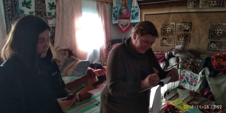 На Любешівщині відвідали сім'ї, які опинились у складних життєвих обставинах