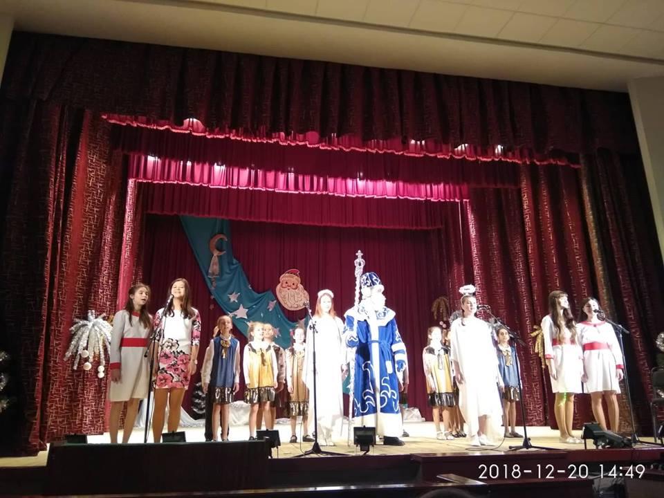 У Нововолинську влаштували святковий концерт для дітей з інвалідністю