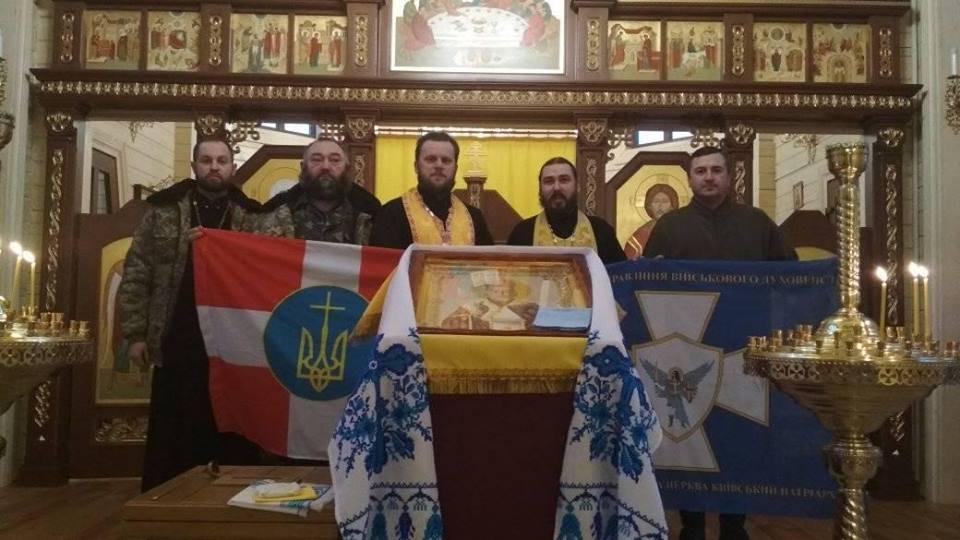 Волинські капелани завітали з подарунками до Волновахи. ФОТО