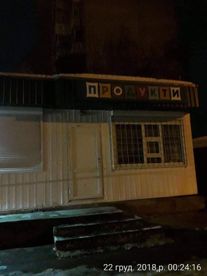 У Луцьку магазин «спалився» на нічній торгівлі алкоголем