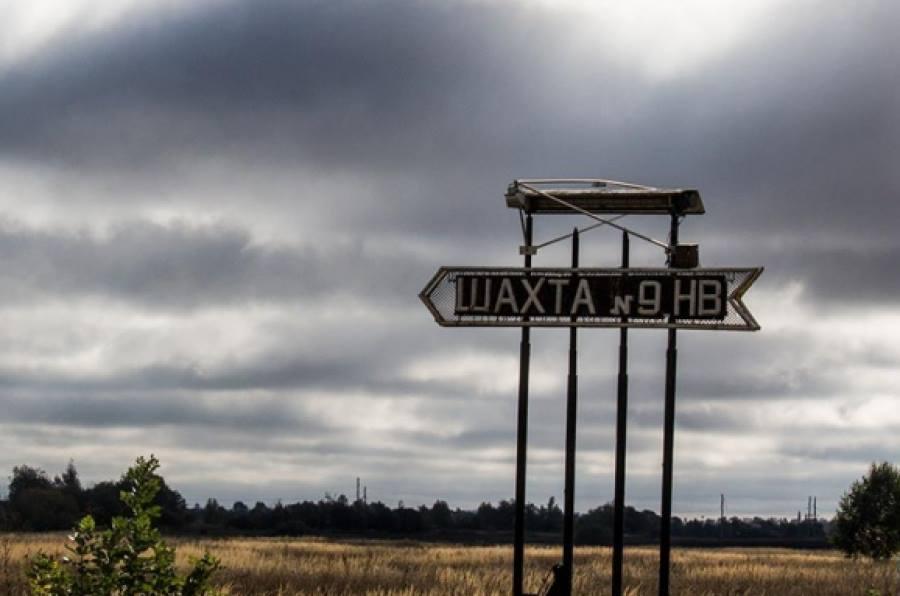Призначили керівника шахти № 9 «Нововолинська»