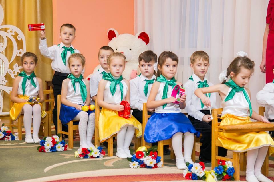 У Луцьку дитячий садочок відсвяткував своє 55-річчя. ФОТО