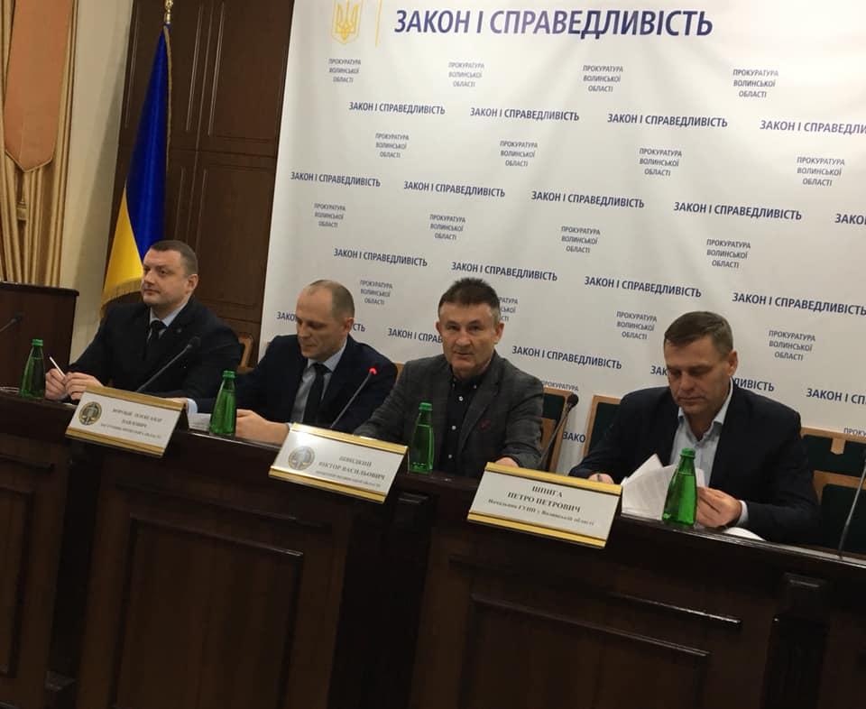 Волинські прокурори поговорили про викриті злочини в бюджетній сфері