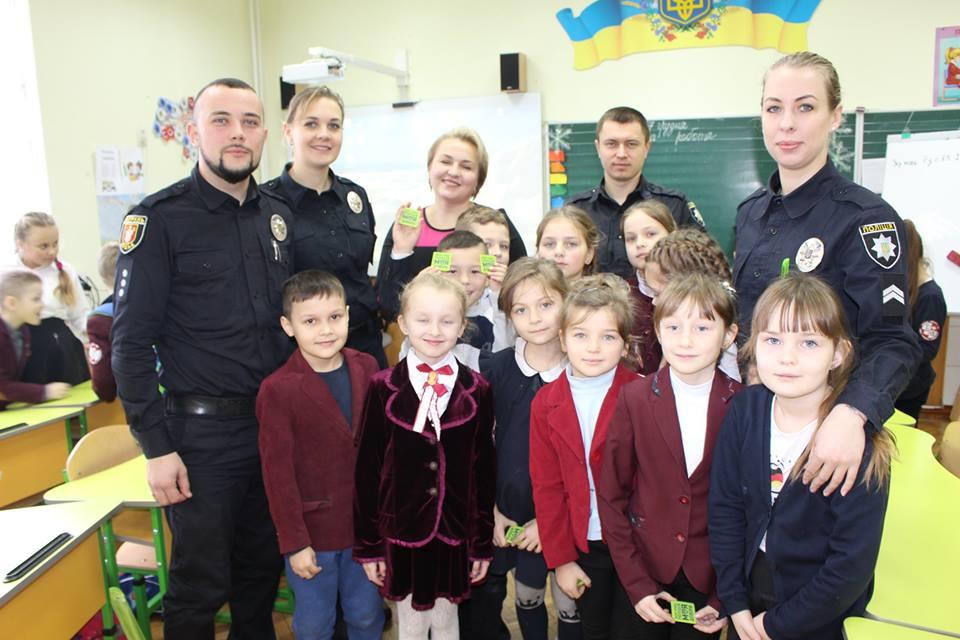 Проект «Шкільний офіцер поліції» – стартував у Луцьку. ФОТО