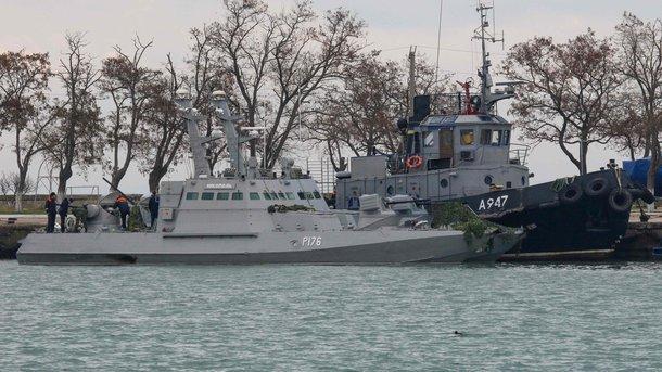 У Кремлі захоплені українські судна назвали «речовими доказами»