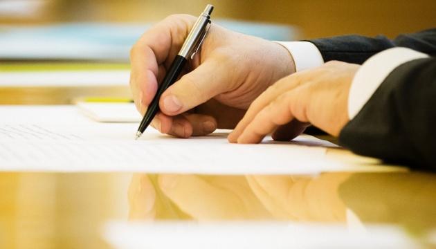 Порошенко підписав держбюджет 2019