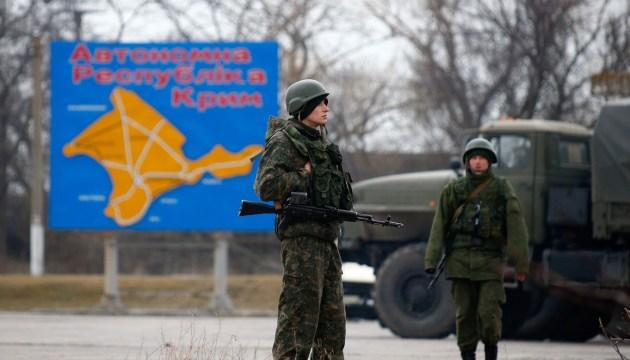 Україна надала докази ОБСЄ щодо російської агресії в Криму