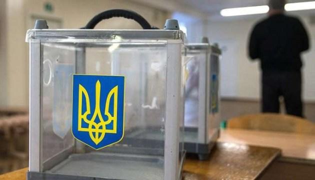 На Волині чоловіка позбавили права голосувати