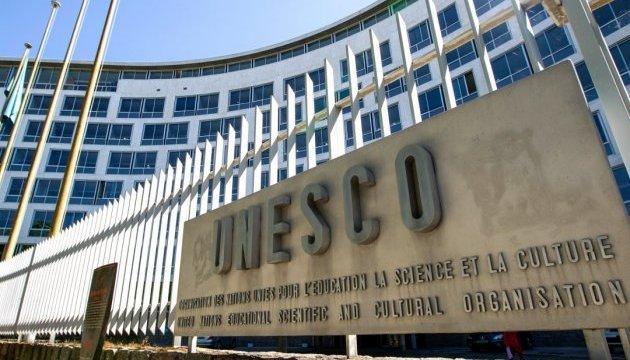 США офіційно вийшли з ЮНЕСКО