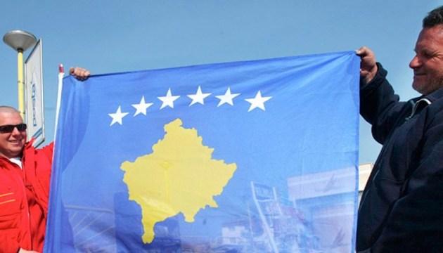 Косово створює власну армію