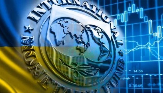 Україна отримала перший транш МВФ за новою програмою співпраці