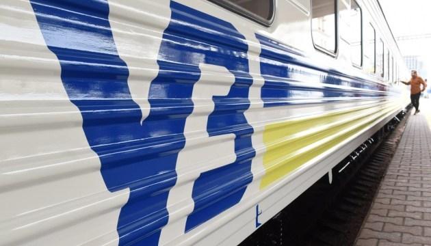 «Укрзалізниця» обмежила кількість операцій онлайн-продажу квитків