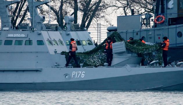 Україна направила Трибуналу з морського права відповідь на заперечення РФ