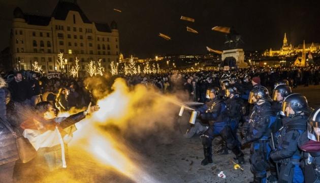 У Будапешті протести проти змін у трудовому кодексі