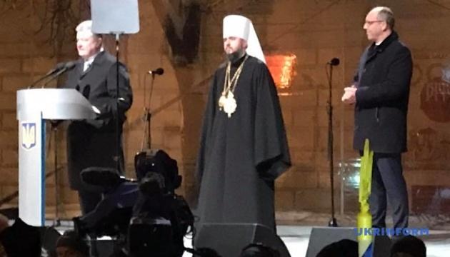 Стало відомо, хто очолив Українську Православну Церкву