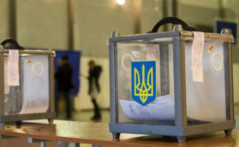 На Волині стартував виборчий процес з виборів Президента України
