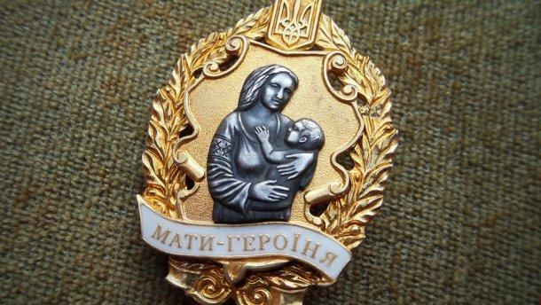 Лучанку рекомендують відзначити званням «Мати-героїня»
