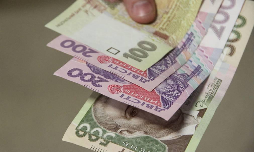 Луцькрада не надала пільгову оренду для управління Пенсійного фонду