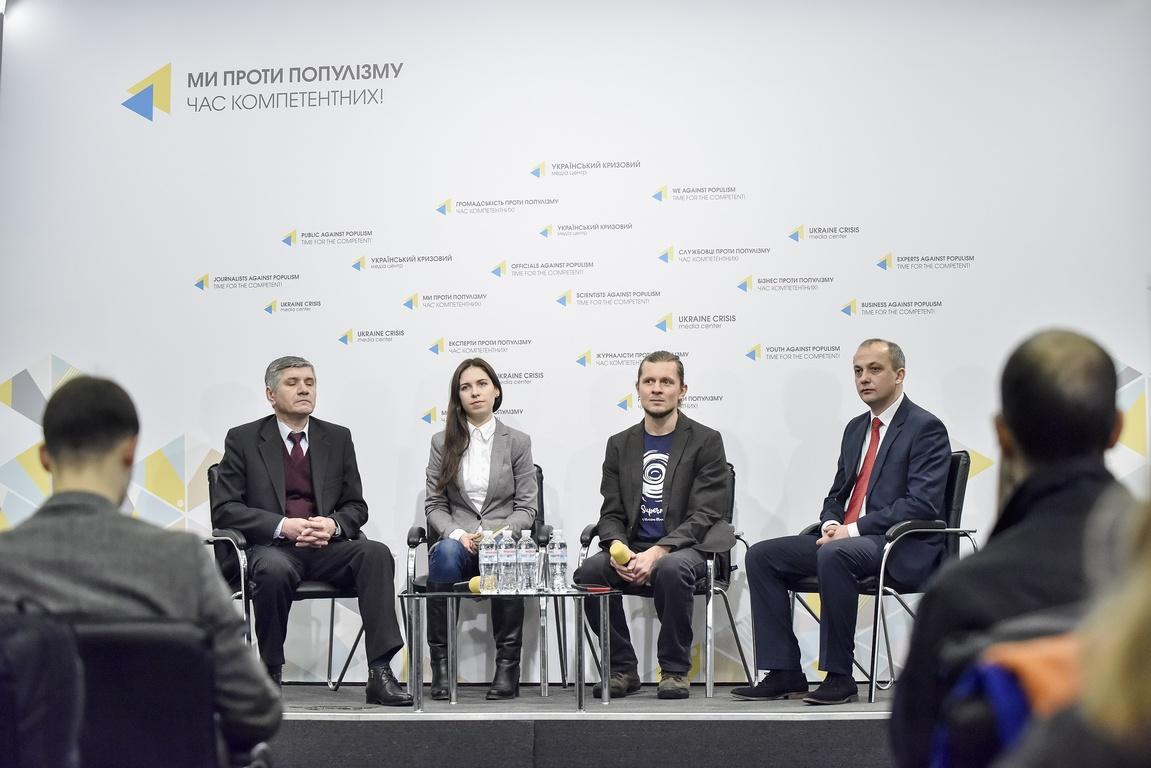 Україна збирається посилити національний внесок до Паризької кліматичної Угоди вже влітку 2019 року
