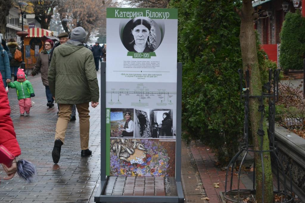 У центрі Луцька діє виставка «Люди Свободи». ФОТО