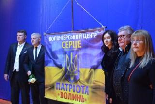Волонтери нагородили волинських лісівників за постійну підтримку
