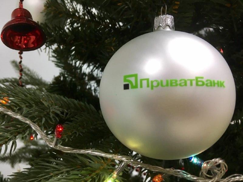 Як працюватиме «ПриватБанк» на Волині у період новорічно-різдвяних свят