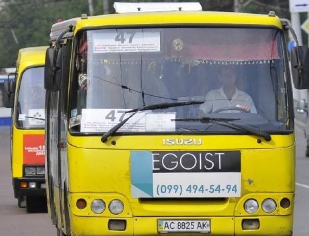 У Луцьку просять обладнати автобуси додатковим освітленням