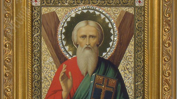 Сьогодні – свято апостола Андрія Первозваного