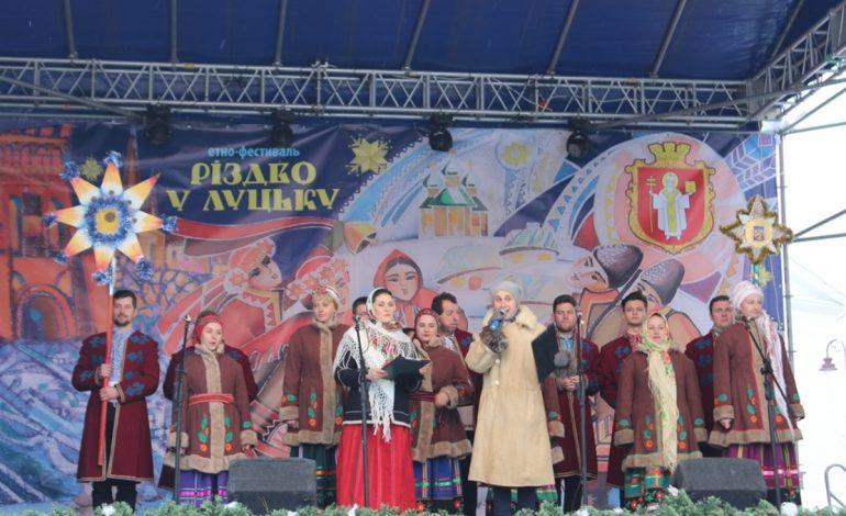 На лучан чекає різдвяний етно-фестиваль