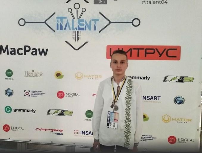 Школяр з Волині – серед переможців конкурсу ІТ-проектів та кіберспорту. ФОТО