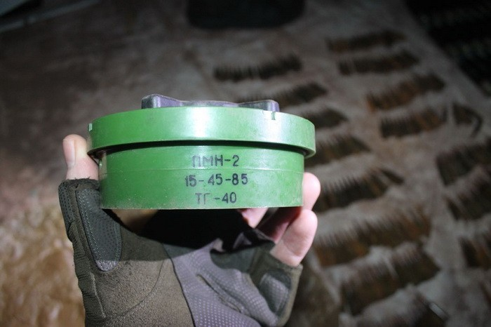 На Львівщині чоловік хотів відправити поштою протипіхотну міну