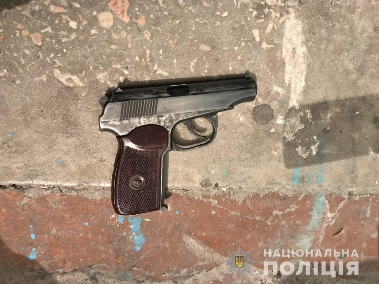 Озброєний лучанин пограбував фінансовий заклад у Черкасах