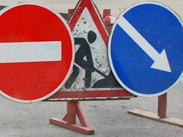 У Луцьку тимчасово перекриють дорогу на проспекті Соборності
