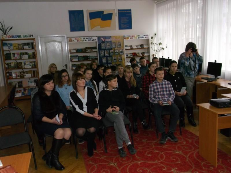 Луцьким школярам розповіли про права дітей