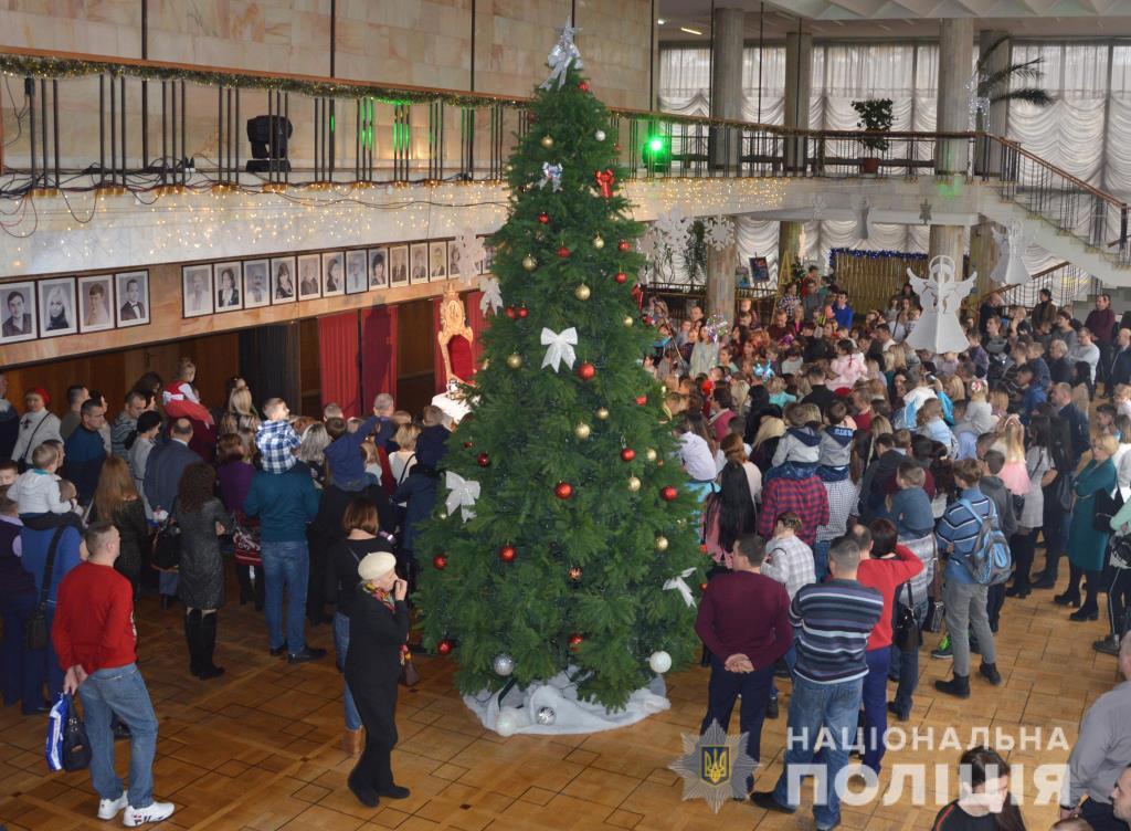 Дітей волинських правоохоронців вітали з Новим роком. ФОТО