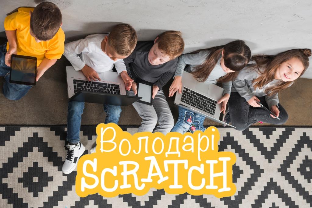 Волинських школярів запрошують на всеукраїнський конкурс з програмування